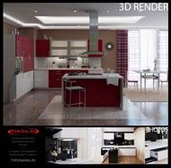 3d max визуализация