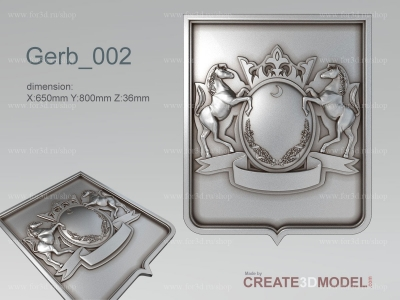 Coat of Arms 0002  machine