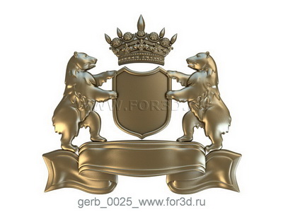 Coat of arms 0025