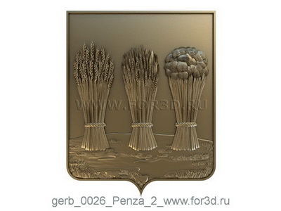 Coat of arms 0026 Penza 2