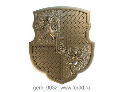 Coat of arms 0032