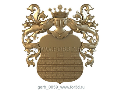 Coat of arms 0059