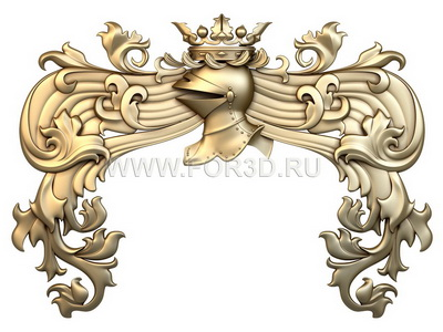 Coat of arms 0071
