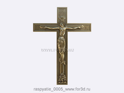 Crucifixion of Jesus 0005 | 3d stl model for CNC