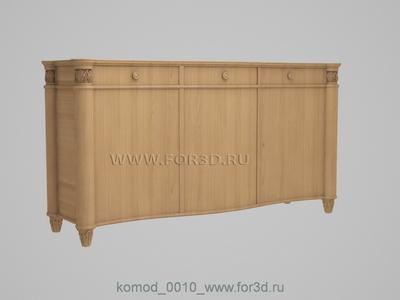Chest of drawers 0010 3d stl модель для ЧПУ