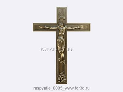 Crucifixion of Jesus 0005 | 3d stl model for CNC 3d stl модель для ЧПУ