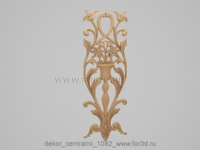 Decor central 1082 stl model for CNC