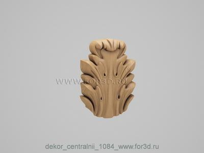 Decor central 1084 stl model for CNC