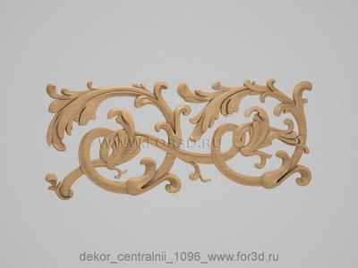 Decor central 1096 stl model for CNC