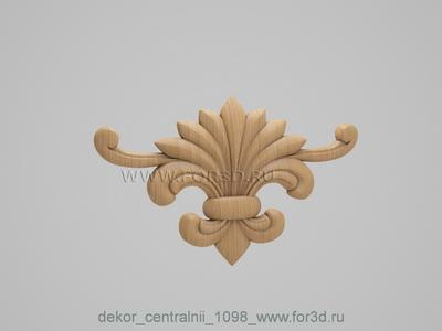 Decor central 1098 stl model for CNC