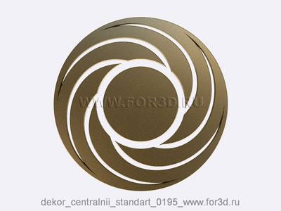 Decor central standart 0195 stl model for CNC