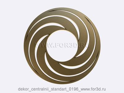 Decor central standart 0196 stl model for CNC