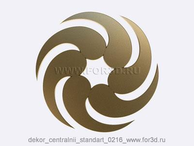 Decor central standart 0216 stl model for CNC