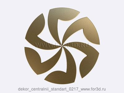 Decor central standart 0217 stl model for CNC