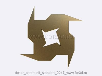 Decor central standart 0247 stl model for CNC