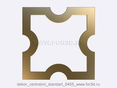 Decor central standart 0455 stl model for CNC