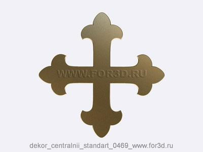 Decor central standart 0469 stl model for CNC