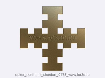 Decor central standart 0473 stl model for CNC