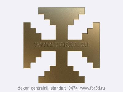 Decor central standart 0474 stl model for CNC