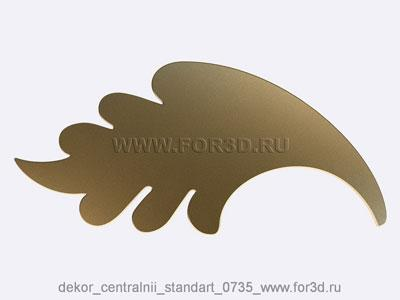 Decor central standart 0735 stl model for CNC