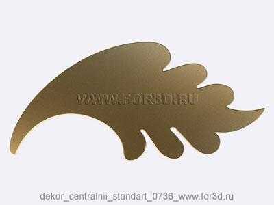 Decor central standart 0736 stl model for CNC