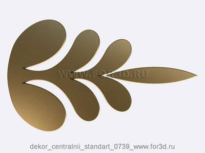 Decor central standart 0739 stl model for CNC