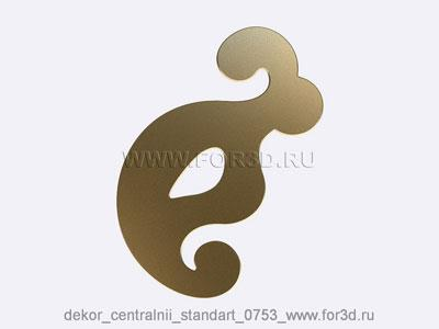 Decor central standart 0753 stl model for CNC