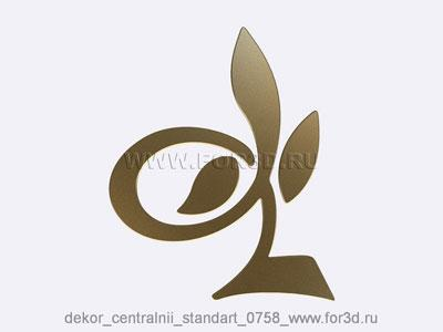 Decor central standart 0758 stl model for CNC