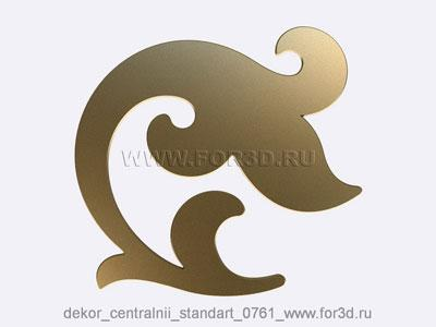 Decor central standart 0761 stl model for CNC