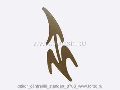 Decor central standart 0768 stl model for CNC