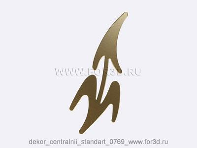 Decor central standart 0769 stl model for CNC