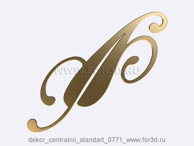 Decor central standart 0771 stl model for CNC