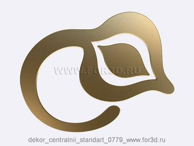 Decor central standart 0779 stl model for CNC