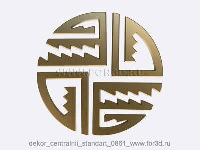 Decor central standart 0861 stl model for CNC