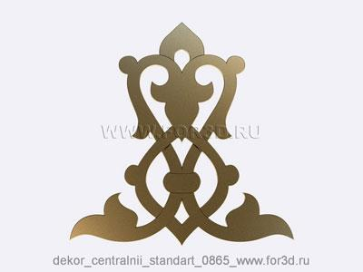 Decor central standart 0865 stl model for CNC