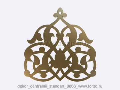 Decor central standart 0866 stl model for CNC