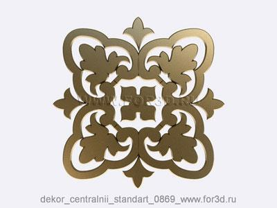 Decor central standart 0869 stl model for CNC
