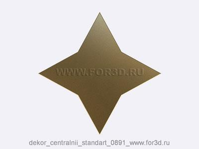Decor central standart 0891 stl model for CNC