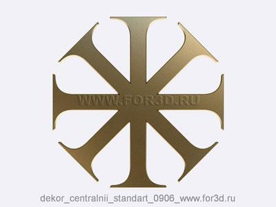 Decor central standart 0906 stl model for CNC