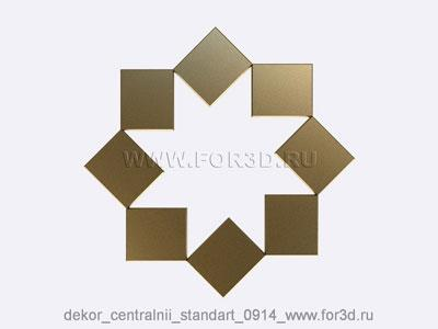 Decor central standart 0914 stl model for CNC