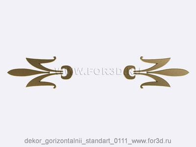 Decor horizontal standart 0111 stl model for CNC
