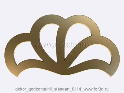 Decor horizontal standart 0114 stl model for CNC