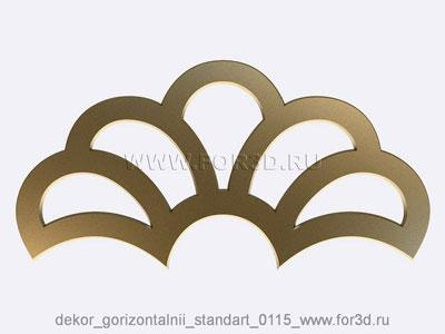 Decor horizontal standart 0115 stl model for CNC