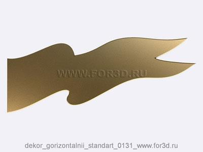 Decor horizontal standart 0131 stl model for CNC