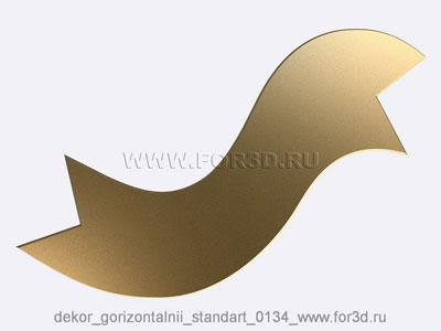 Decor horizontal standart 0134 stl model for CNC