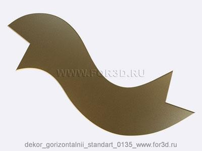 Decor horizontal standart 0135 stl model for CNC