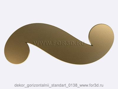 Decor horizontal standart 0138 stl model for CNC