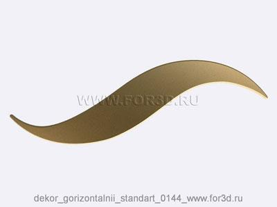 Decor horizontal standart 0144 stl model for CNC