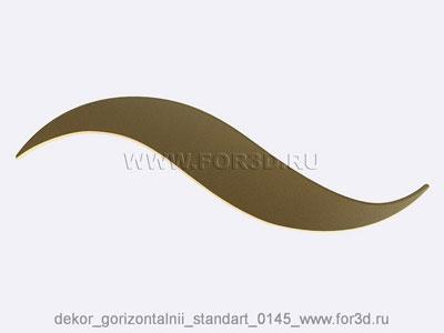 Decor horizontal standart 0145 stl model for CNC