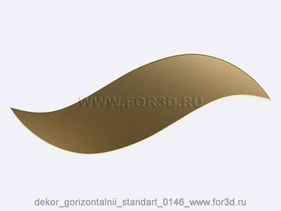 Decor horizontal standart 0146 stl model for CNC